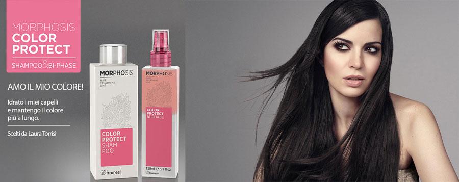 shampoo_color_protect